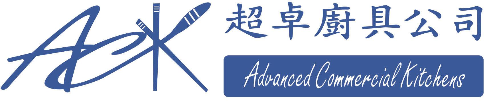 ack - ecommerce website development
